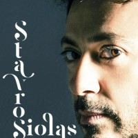 Stavros Siolas - Ohne Maut in Berlin